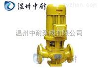 GBL型立式管道浓硫酸泵,浓硫酸管道泵