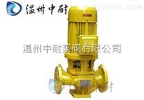 GBL型立式管道濃硫酸泵,濃硫酸管道泵