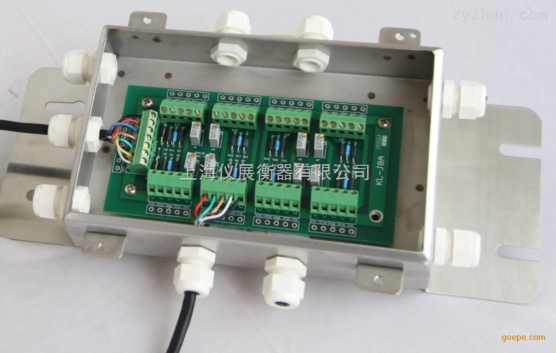 yz电子秤显示器xk3190-a9+厂家/电子秤显示器报价