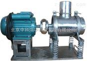 ZKY-1.6L型-振动式超微粉碎机