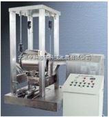 中科生产型振动式超微粉碎机