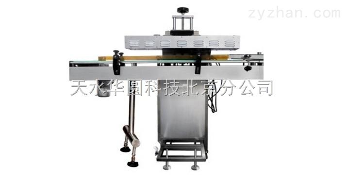 fkd-200电磁感应铝箔封口机