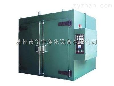 制药药品工业GMP认证专用干燥箱烘箱烤箱