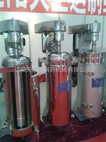 GF/GQ75型GF/GQ75型管式离心机