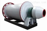福建大型濕式球磨機設備Z新技術改進