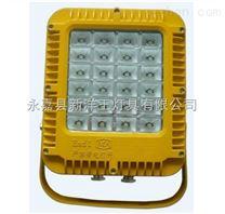 海洋王BFC8900防爆fan光灯价格/海洋王LED防爆灯