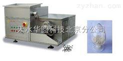 专业生产厂家产品小型全自动中药制丸机