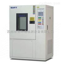 上海低温恒定湿热试验箱