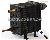 地源熱泵用殼盤管式換熱器