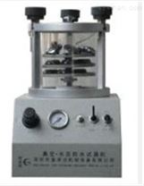 微波炉微波检测仪/微波测漏仪 手持式 美国 型号:M315592