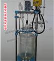 防爆型双层玻璃反应釜