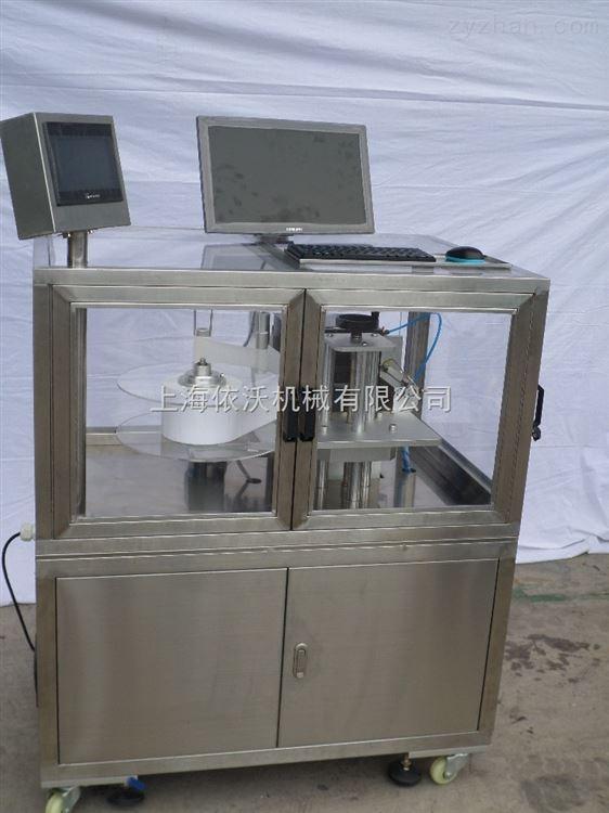 EV-TP150侧面打印贴标机