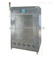 GER立式微波高温加热炉