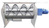 供應WLDH-臥式螺帶混合機