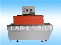 供应自动热收缩机 PVC膜收缩包装机 上海热收缩机