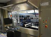 定制型生物安全柜產品說明