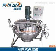 【SUS304】可倾式电加热夹层锅