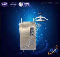 干燥功能40升立式不锈钢压力蒸汽灭菌器 注意事项 材质 价格
