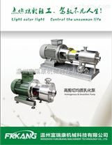 SRH高剪切均質乳化泵