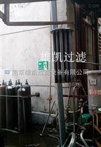 精细过滤器、催化剂过滤器