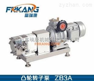 卫生级凸轮转子泵