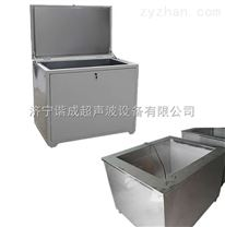 XE单槽超声波清洗机