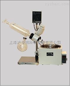 R201B旋转蒸发器