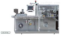第三代DPT250型铝塑泡罩包装机