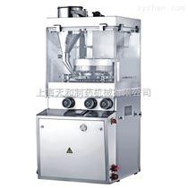 上海天和ZPY100系列旋转式压片机