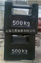 500kg砝碼1噸多少錢