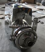 不锈钢加压泵卫生级