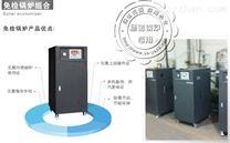 厂家供应食堂蒸箱配套用24kw全自动电加热蒸汽锅炉