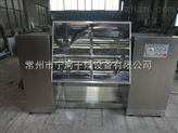 批發出售混合機系列之大型低速CH槽型混合機