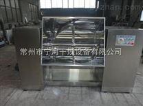 批发出售混合机系列之大型低速CH槽型混合机