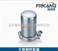 WK衛生級呼吸器價格