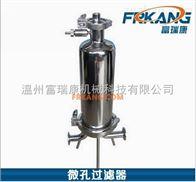 衛生級微孔過濾器供應