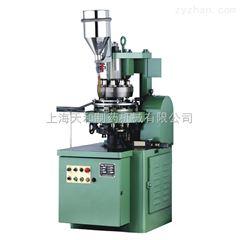 RP200上海天和RP200/RP300系列粉末成型机
