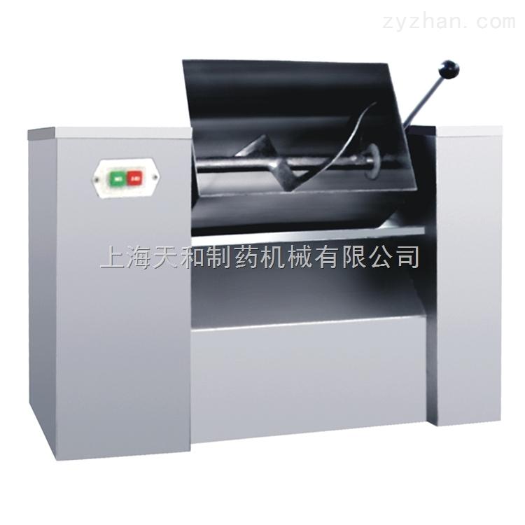 上海天和CH10/CH20系列槽形混合机