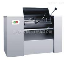 CH10/CH20上海天和CH10/CH20系列槽形混合機