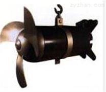 潛水攪拌機、潛水攪拌器