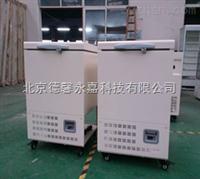 金枪鱼冰柜-60度超低温冰柜冰箱厂家