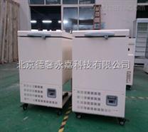 金槍魚冰柜-60度超低溫冰柜冰箱廠家
