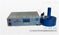 手持式(大口径)电磁感应铝箔封口机
