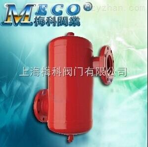 角式汽水分离器
