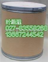 硫酸庆大霉素原料药厂家