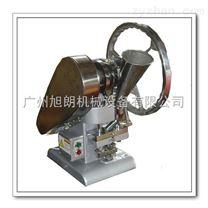 供应诊所专用压片机-小型多功能单冲压片机