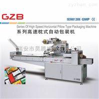 浙江高速枕式自动包装机厂家