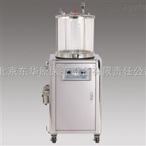 YZN30C液體真空濃縮機