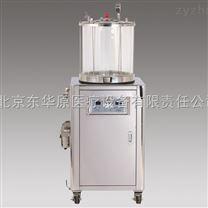 YZN30C液体真空浓缩机