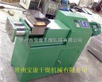 挤压造粒机JZL60.JZL130型产品